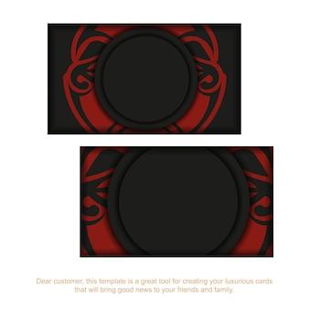 Pocztówka szablon zaproszenia z miejscem na tekst w ornament w stylu polizeniowym.