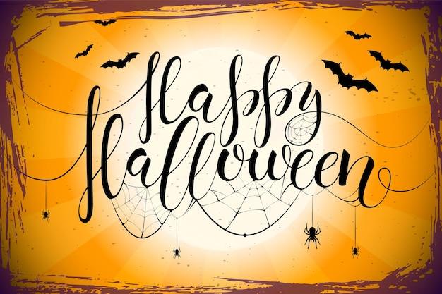 Pocztówka tematyczna na helloween z unikalnym napisem