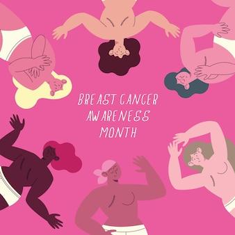 Pocztówka ze świadomością raka piersi