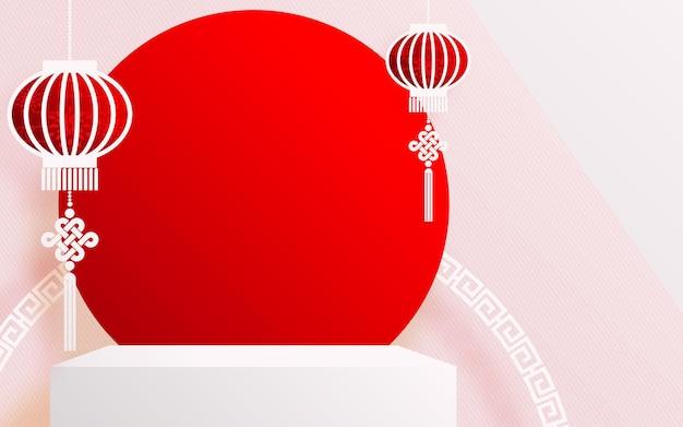Podium okrągłe podium na scenie i papierowa sztuka nowy rok chińskie festiwale w tle festiwalu w połowie jesieni