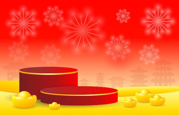 Podium okrągłe podium sceny i papierowa sztuka chiński nowy rok rok tygrysa zodiaku czerwony i złoty