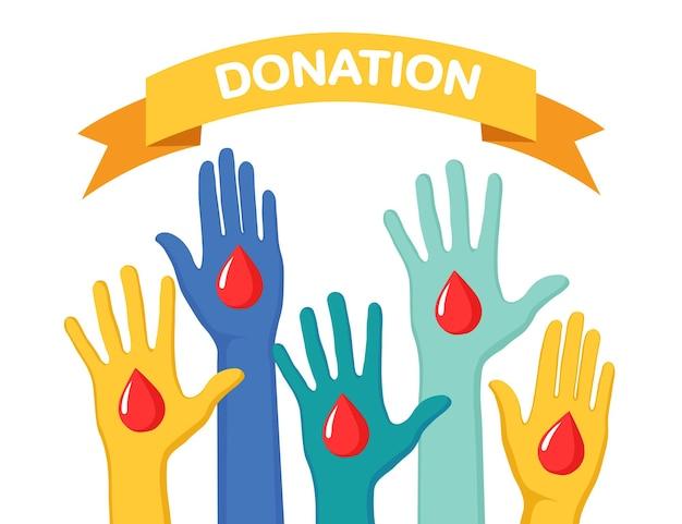 Podniesione ręce z sercem na białym tle. wolontariat, działalność charytatywna, koncepcja oddawania krwi. dziękuję za opiekę. głos tłumu. płaska konstrukcja wektor
