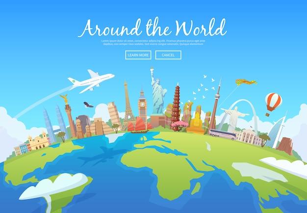Podróż do świata. podróż samochodem. turystyka. zabytki na całym świecie. szablon strony internetowej koncepcji. ilustracja. nowoczesna płaska konstrukcja.