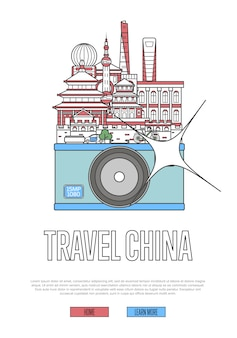 Podróż szablon sieci web chiny z aparatem