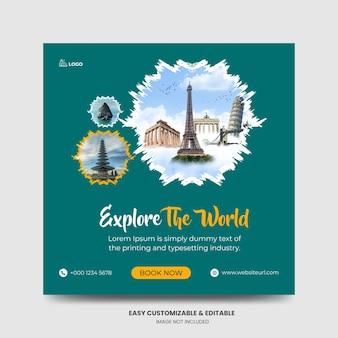 Podróże social media szablon posta na facebooka na instagram turystyka kwadratowy reklama marketingowa szablon banera