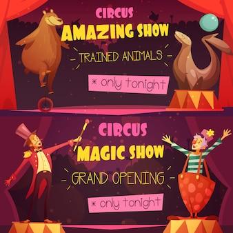 Podróżujący cyrk niesamowity pokaz 2 poziome bannery w stylu retro kreskówki ustawione z klaunem