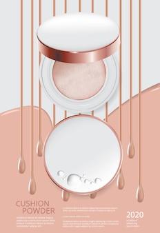 Poduszka do makijażu w proszku plakat szablon ilustracji
