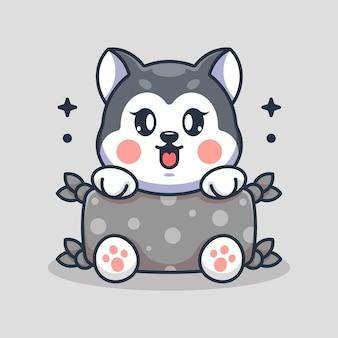 Poduszka do przytulania cute baby husky