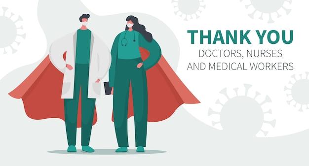 Podziękowania dla lekarzy i pielęgniarek dla superbohaterów w pelerynach podczas epidemii koronawirusa.