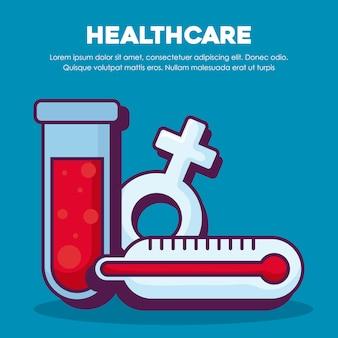 Pojęcie opieki zdrowotnej