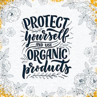 Pojęcie organicznej pielęgnacji skóry