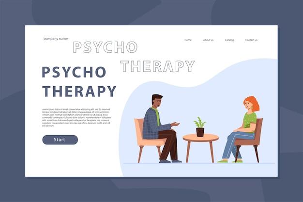 Pojęcie psychoterapii. specjalista komunikuje się z pacjentem, sesja z trenerem. szablon strony docelowej.