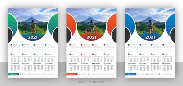 Pojedyncza strona kolorowy szablon projektu kalendarza ściennego biura podróży