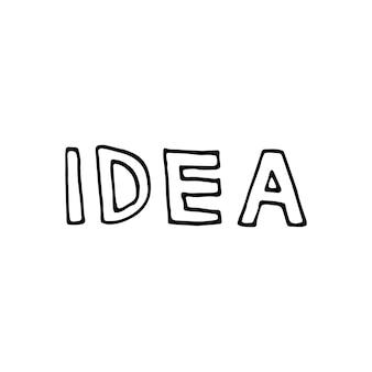 Pojedynczy element pomysłu napis w zestawie biznesowym doodle. ręcznie rysowane ilustracji wektorowych dla kart, plakatów, naklejek i profesjonalnego projektowania.