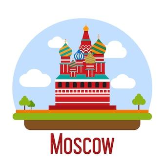 Pokaż ilustrację ze wszystkimi słynnymi budynkami.