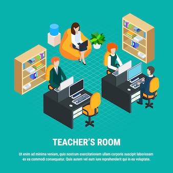 Pokój nauczycielski isometri