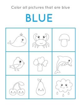Pokoloruj wszystkie obiekty, które mają kolor niebieski. gra edukacyjna dla dzieci.