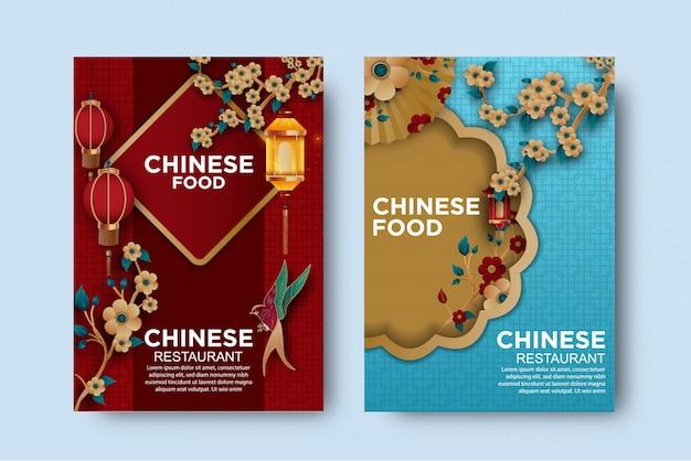 Pokryj chińskie jedzenie