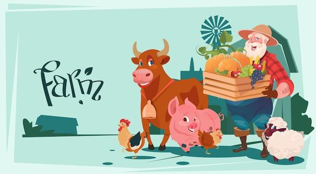Pole gospodarstwa rolnego