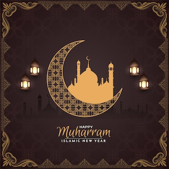 Półksiężyc happy muharram i islamski nowy rok tło wektor