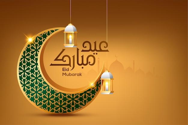 Półksiężyc i wiszące latarnie realistyczne tło eid mubarak