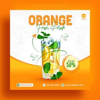 Pomarańczowy owoc świeży napój promocyjny w mediach społecznościowych instagram post szablon reklamy banerowej