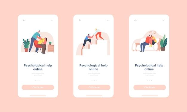 Pomoc psychologiczna online szablon strony aplikacji mobilnej na pokładzie ekranu. postacie dające pocieszenie i wsparcie przyjaciołom