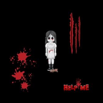 Pomóż mi słowo logo z przerażającym duchem