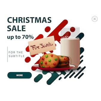 Pop-up z rabatem na stronę internetową z abstrakcyjnymi kształtami w kolorach czerwonym i zielonym oraz ciasteczkami