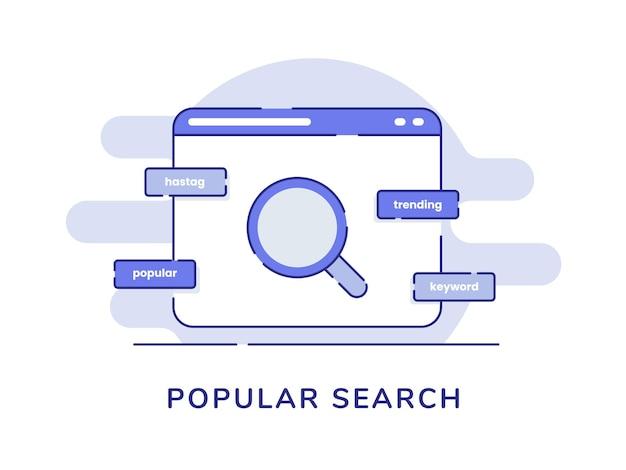 Popularna koncepcja wyszukiwania