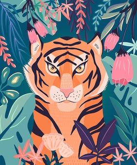 Portret tygrysa w dżungli otoczonej kolorowymi roślinami. ilustracja wektorowa.