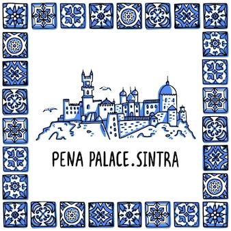 Portugalia przedstawia pałac pena palacio nacional da pena