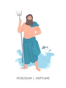 Posejdon lub neptun - olimpijski bóg lub bóstwo morza i żeglugi ze starożytnej religii i mitu greckiego i rzymskiego. męska postać mitologiczna z brodą i trójzębem. ilustracja wektorowa kreskówka płaski.
