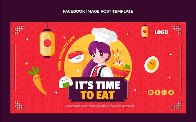 Post na facebooku z jedzeniem w stylu płaskim