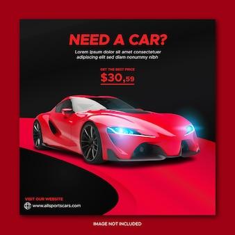 Post promujący wypożyczanie samochodów sportowych w mediach społecznościowych