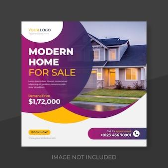 Post w mediach społecznościowych domu nieruchomości lub szablon transparentu na instagramie wektor premium