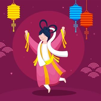 Postać chińskiej bogini (chang'e) w tańcu lub skakaniu poza wiszące kolorowe lampiony na ciemnym różowym tle.