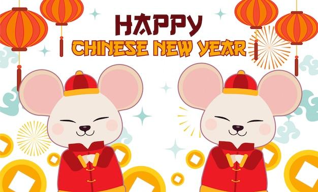 Postać ślicznej myszy z chińskimi pieniędzmi i chińską chmurą. słodka mysz nosi chiński garnitur. rok szczura. postać cute myszy w stylu płaski wektor.
