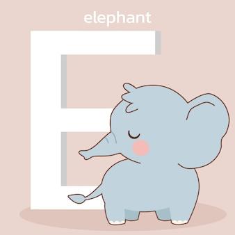 Postać słodkiego słonia stojącego z dużą czcionką e dla motywu az.
