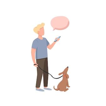Postać właściciela psa