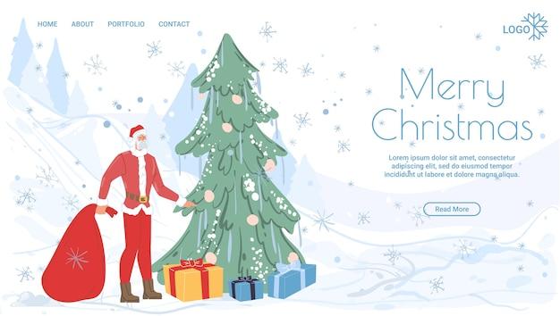 Postać z kreskówki święty mikołaj na zewnątrz z czerwoną torbą, choinką, pudełkami na prezenty w okresie zimowym - wesołych świąt, koncepcja szczęśliwego nowego roku