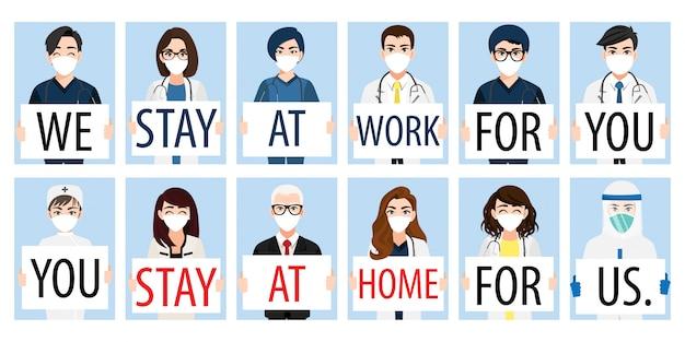 Postać z kreskówki z lekarzami, pielęgniarkami i personelem medycznym trzymającym plakat z prośbą o uniknięcie rozprzestrzeniania się wirusa corona i rozprzestrzeniania się covid-19 przez pozostanie w domu. wirus koronowy wektor świadomości choroby