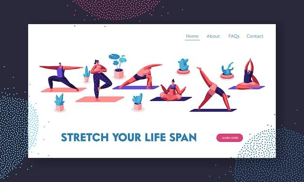 Postacie ćwiczące jogę w różnych pozach. aktywność sportowa, ćwiczenia, fitness, rozciąganie, zdrowy tryb życia, wypoczynek. strona docelowa witryny, strona internetowa. ilustracja wektorowa płaski kreskówka