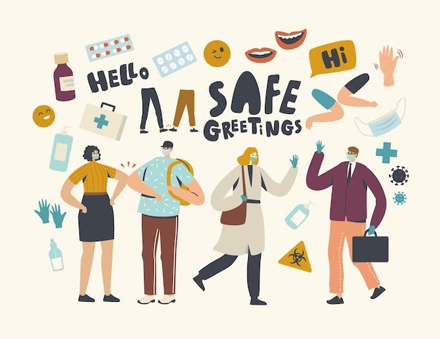 Postacie witające się dotykając łokci i machających rękami. przyjaciele lub koledzy alternatywne bezpieczne bezkontaktowe witanie podczas epidemii koronawirusa, koncepcja bezpieczeństwa. ilustracja wektorowa ludzi liniowych