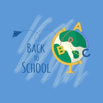 Posterr z tekstem powrót do szkoły i kuli ziemskiej, samolot lecący na całym świecie szablon wektorowy plakatu, promocji, zaproszenia
