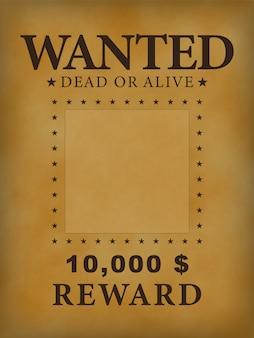 Poszukiwana martwa lub żywa rama.