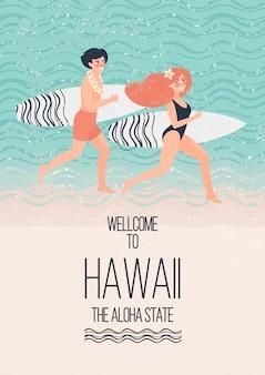 Potomstwa dobierają się kobiety i mężczyzna biegają wzdłuż plażowej ilustraci
