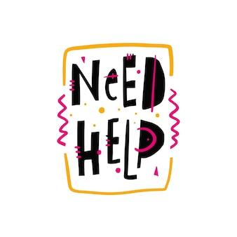 Potrzebuję pomocy. ręcznie rysowane frazę napis.