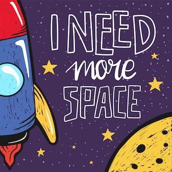 Potrzebuję więcej przestrzeni