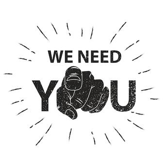 Potrzebujemy cię ilustracji wektorowych koncepcji. retro ludzka ręka z palcem wskazuje lub gestykuluje w kierunku ciebie